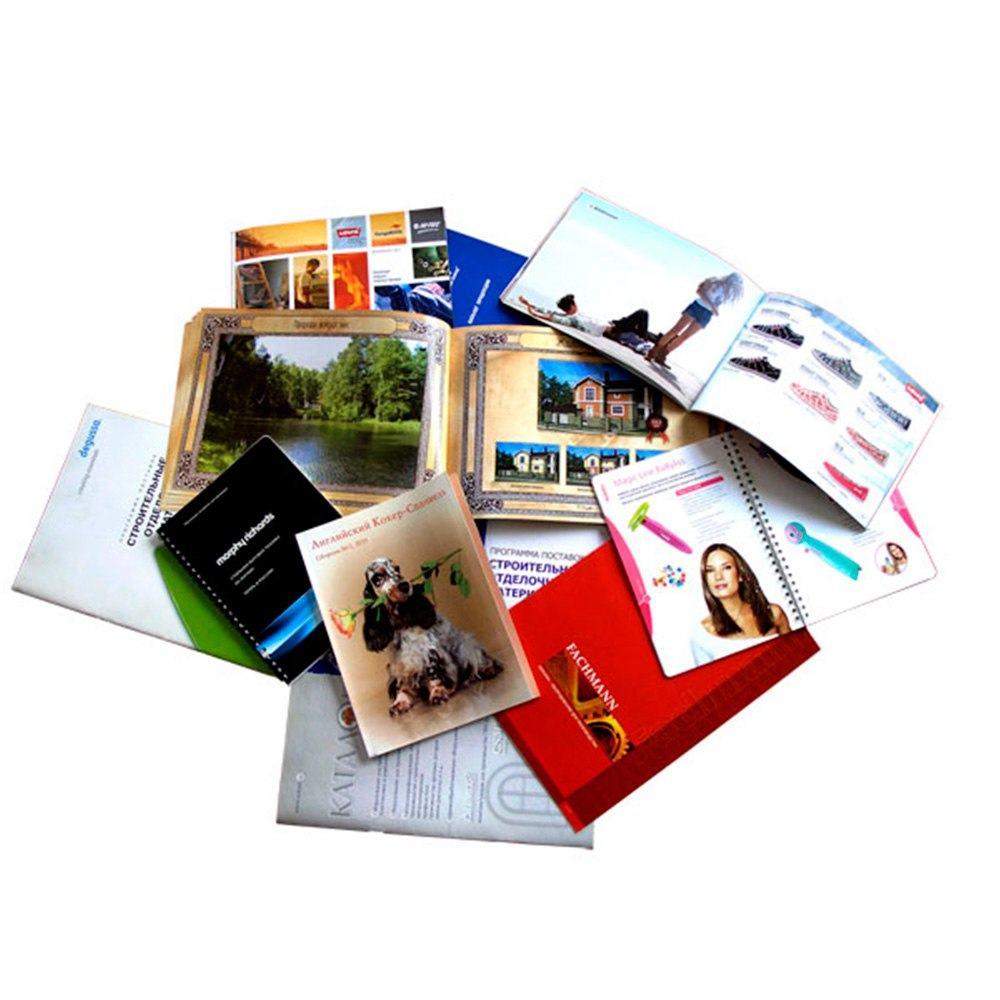 Печатная продукция картинки