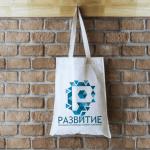 Холщовые сумки с логотипом в СПб